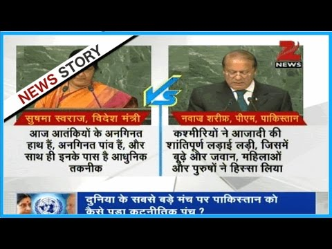 DNA: Analysis of Sushma Swaraj's UNGA speech targeting Pak and terrorism - Part II