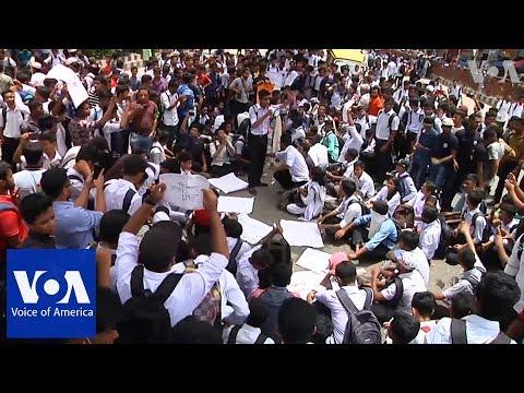 Student protest in Dhaka, Bangladesh