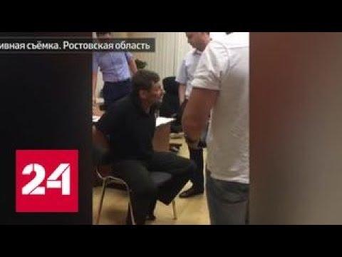 Смотреть Перспективный полицейский из Ростова-на-Дону признался в убийстве бывшей жены онлайн