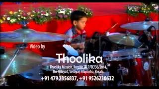 90th Kumbanad Convention  Jeremia(Appus) Drumming by Thoolika Channel