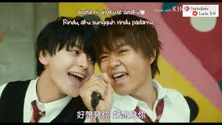 Little Love Song Chiisana Koi No Uta Band Anata Ni