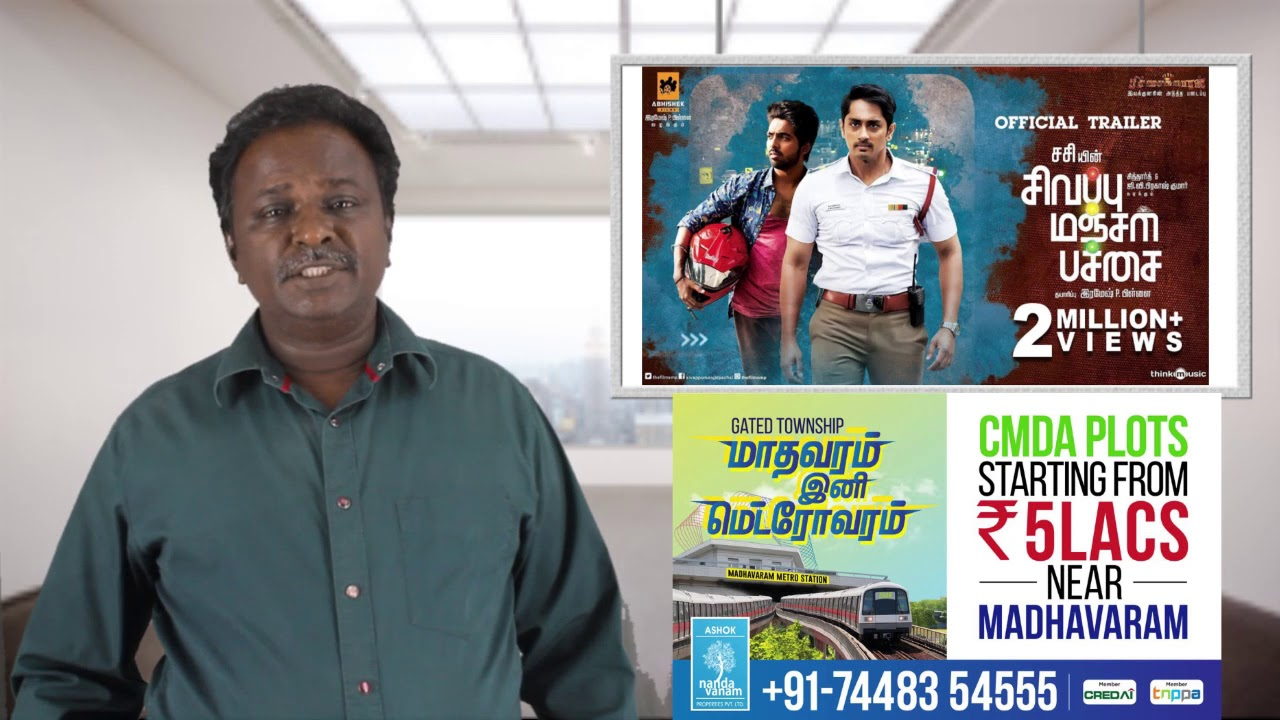 Download SIVAPPU MANJAL PACHAI Review - SMP - Sidharth, G V Prakash, Sasi - Tamil Talkies