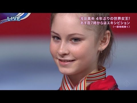 2chリプニツカヤキム・ヨナの演技見たことないね出た大会もすべてB級ですし
