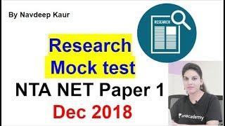 Research  Mock test NTA NET Paper 1