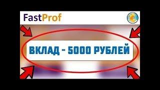 Как зарабатывать на текстах 1000 рублей в день. Необычный заработок на копирайтинге