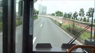 都営バス国展08系統前面展望【東京ビッグサイト→(佃橋)→東京駅】