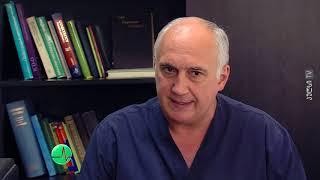 ონკოგინეკოლოგია მარდალეიშვილის სამედიცინო ცენტრში
