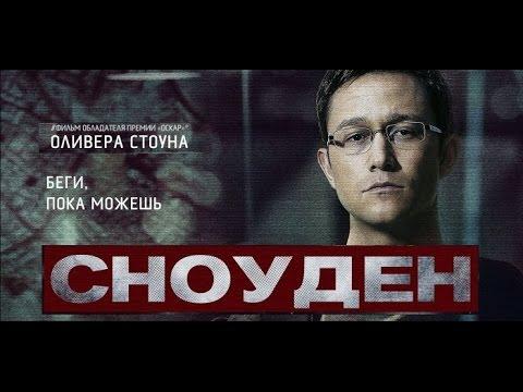 Фильм Оливера Стоуна интервью с Путиным 2 серия (