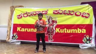 Karunada Tayi sada chinmayi by Nihar
