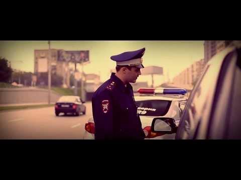 Инспекторам ДПС и простым водителям посвящается
