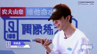 [ENG] Fan Chengcheng phone calls with Fan Bingbing
