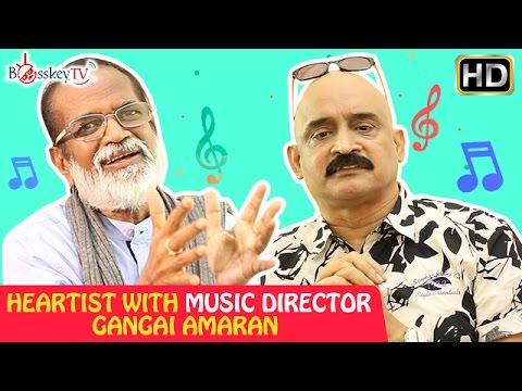 Gangai Amaran about Ilayaraja's National Award Refusal Controversy   Heartist   Bosskey TV