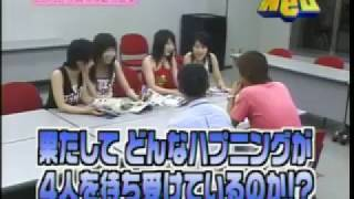 020705 CDTV Neo 沖縄初体験物語 1/4.