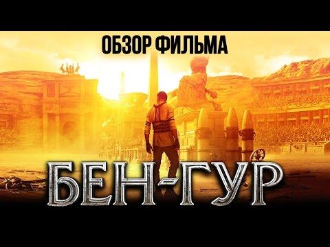Тамерлан. Всемирная история. Банк Империал - YouTube