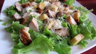 Салат Цезарь. Рецепт. Как приготовить салат Цезарь