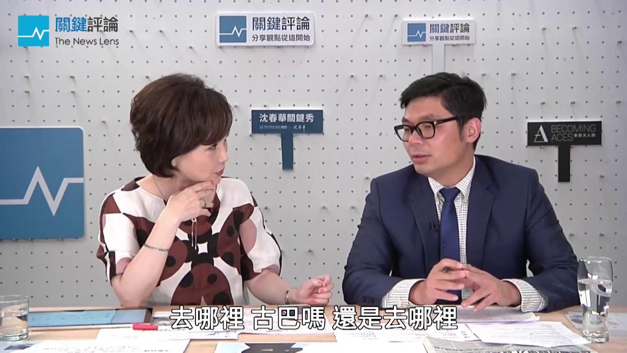 沈春華關鍵秀Ep8 精華版 - YouTube