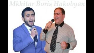 "Mkhitar & Boris Hakobyan """" Ancir ay getak """" (Harut Pambukchyan & Armenchik)"