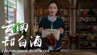 The sweetness echoed in childhood memory: Sweet Rice Wine