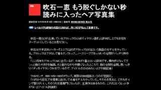 『オリコン芸能ニュース』チャンネル登録はこちら 【関連動画】 武井咲...