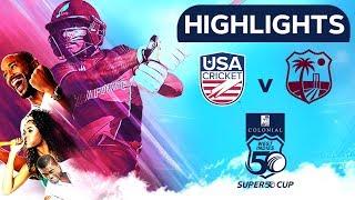 Da Silva Shines In Trinidad! | USA vs Emerging Players | Colonial Medical Insurance Super50 Cup