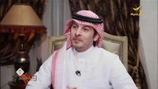 الإعلامي عبدالعزيز شكري: اللي يبغى يدخل الإعلام ليشتهر يومين يتعب وقد لا يستمر