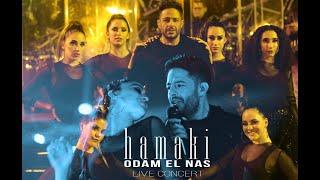 Hamaki - Oddam El Nas - New Year's Concert   حماقي - قدام الناس - حفل رأس السنة