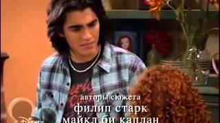 Собака точка ком   1 сезон, 22 1 серия