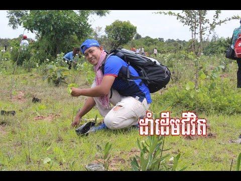 Asean Travel   Amazing Planting Trees at Porsat with ABC Radio 107:50 - Youtube #1