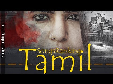 Tamil Top 10 Songs September | SongsRanking