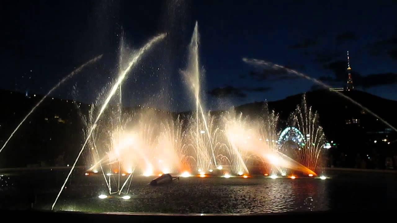 dancing fountains rike park-ის სურათის შედეგი