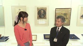 江戸時代末期、長崎で活動していたドイツ人医師のシーボルト。 かつて、...