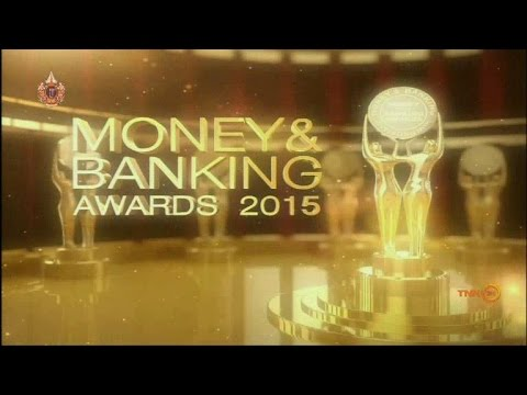 Money Delivery : Money & Banking Awards 2015