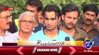 Pakistani Cricketer Imran Nazir media talk
