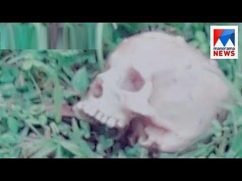 Human skull and skeleton found near Nedumangad   Manorama News