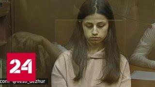 Жертвы отца-тирана или хладнокровные убийцы: кем на самом деле являются сестры Хачатурян - Россия 24