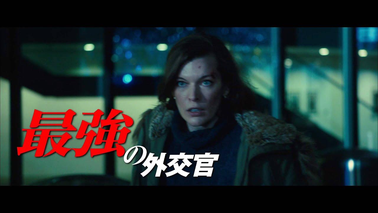 画像: 映画『サバイバー』予告編 youtu.be