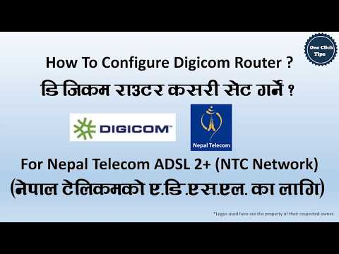 How To Configure Digicom Router ADSL2+ In Pictures?