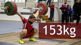 Вадим Кожевников - 153кг Рывок (рекорд Латвии)