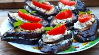 Баклажаны запечённые на гриле с адыгейским сыром