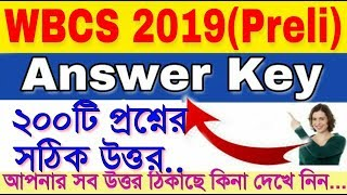 Wbcs Preliminary Answer Key 2019|FULL SOLUTION|Wbcs Ans Key|