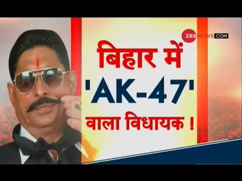 AK-47 recovered from Bihar MLA Anant Singh's house