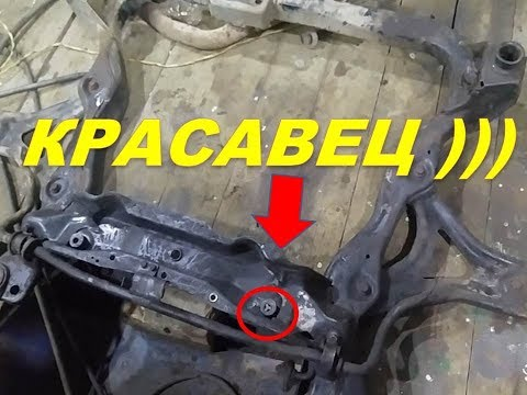 Ford Mondeo 2 снимаем подрамник, удаляем сломанный метчик,и т д