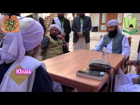 Peer Zulfiqar Ahmed Naqshbandi DB  (Bukhara Day 1) 8-11-2018