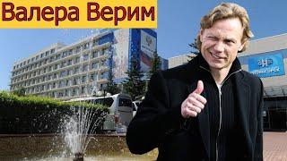 Валерий Карпин как живёт новый тренер сборной России и какое у него гражданство