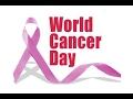 วันมะเร็งโลก 4 กุมภาพันธ์ ภูมิสมดุล 1 ตอนที่ 2 โทร 063-232-4959