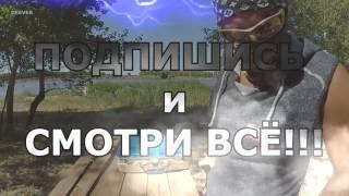 Super fishing in Russia  FISHING FOR TROPHY FISH Нарезка видео с канала DEEVER(ТРЕЙЛЕР к КАНАЛУ DEEVER Рыбалка в России. На нашем канале всё видео про рыбалку! Рыбалка на Ахтубе. Рыбалка..., 2016-11-16T19:31:37.000Z)