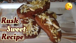Rusk sweet recipe ( how to make rusk biscuits sweet recipe)