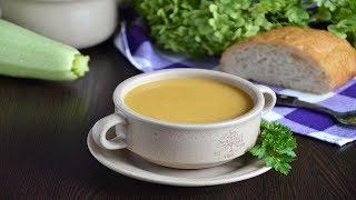 Суп пюре с кабачками