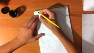 Обучение каллиграфии - вступительная(Пилотный ролик, посвящённый обучению каллиграфии. Опытные ребятки и девчатки: пишите советы, рекомендации,..., 2013-07-24T08:02:52.000Z)