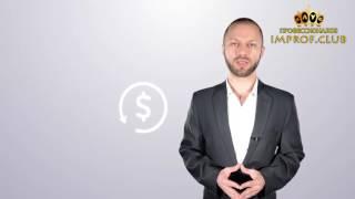 Видео 7 Откуда берутся деньги в RedeX